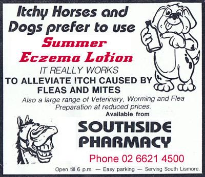 eczema-lotion